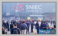 Participation In【Bauma China 2018】Show